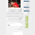 نمونه کار توس وب- قالب صد دی جی