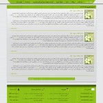 وبسایت پزشکی