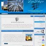 وبسایت مهندسین مشاور گسترش راه و ابنیه شرق