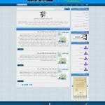 نمونه کار توس وب