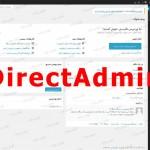 نصب و راه اندازی وردپرس در (DirectAdmin)