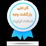 قالب وردپرس خبری فارسی