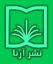 نظر آقای ناصر نوروزی فرد در مورد فوشگاه قالب وردپرس توس وب