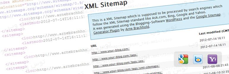 آموزش افزونه GooGle XmL sitemap