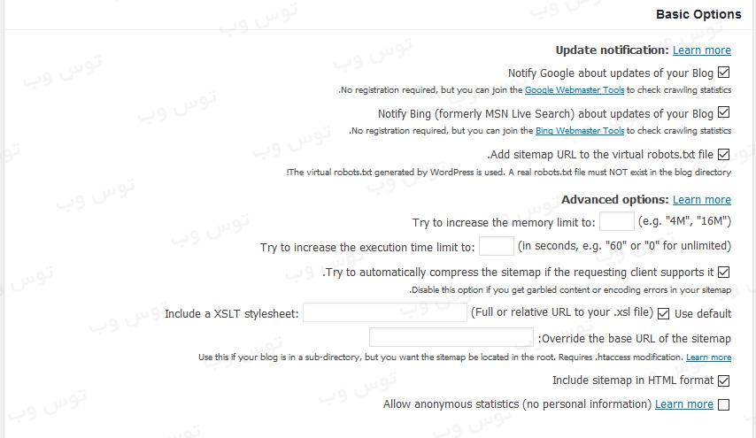 تنظیمات افزونه GooGle xml sitemap