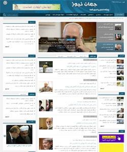 قالب خبری وردپرس جهان